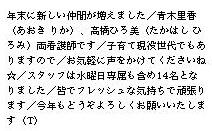 chibi2.jpg