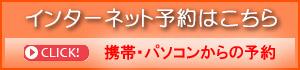 net_banner1.jpg